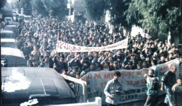 Marche du MCB en 1994