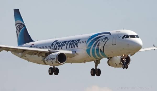 Un avion de la compagnie égyptienne a disparu avec ses 66 passagers
