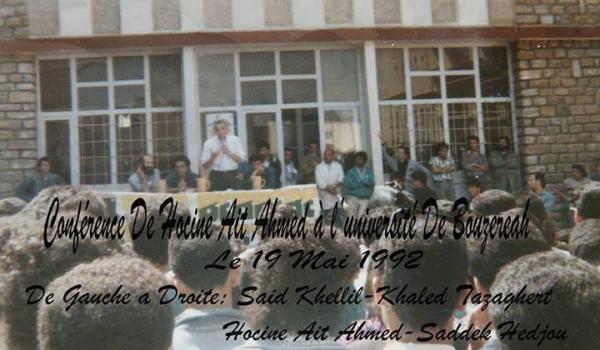 Hocine Aït Ahmed à l'université de Bouzaréah. Photo Saddek Hadjou.