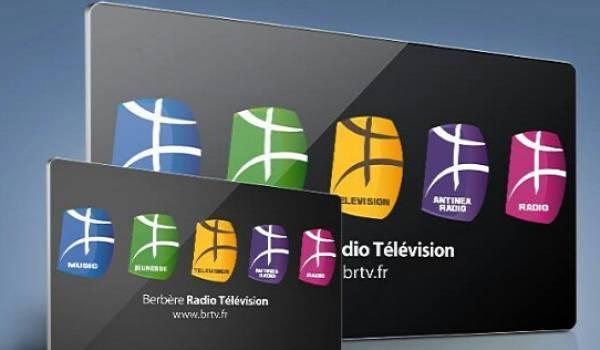 Le régionalisme du pouvoir au menu du Club de la presse de BRTV