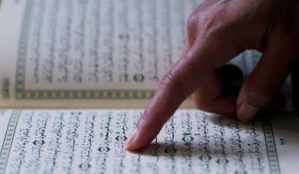 La vraie nature du divin : pour une réforme de la théologie musulmane