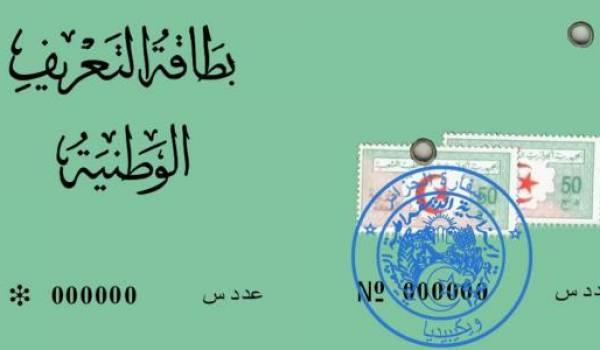 Les émigrés sans passeport pourront rentrer en Algérie avec une carte d'identité.