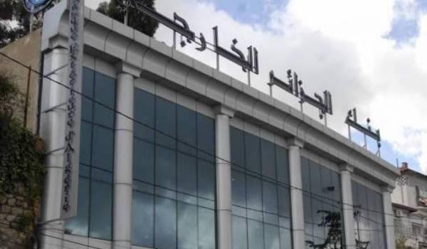 La Banque extérieure d'Algérie (BEA) a un nouveau patron.