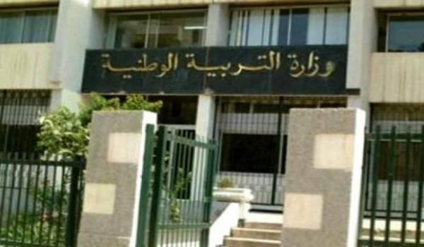Le ministère de l'Education maintient le Bac.