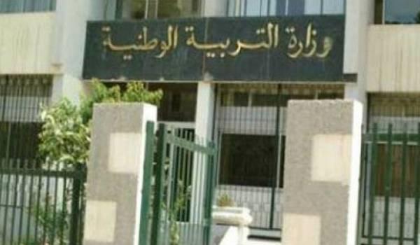 Le ministère de l'Education nationale.