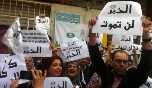 Les salariés d'El Khabar soutenus par des journalists d'autres journaux ont tenu un rassemblement devant le tribunal.