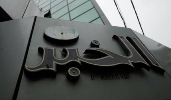 Le ministre de la Communication a empêché le rachat d''El Khabar par Ness Pro.