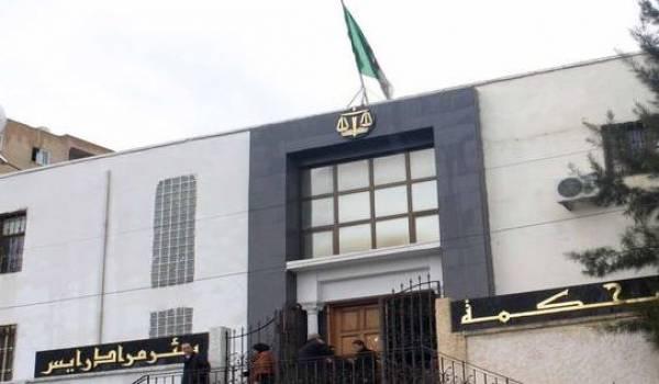 Le tribunal administratif de Bir Mourad Rais est saisi de ce retrait.