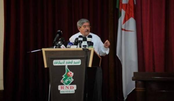 Ahmed ouyahia oppos la solution de l 39 endettement for Endettement exterieur