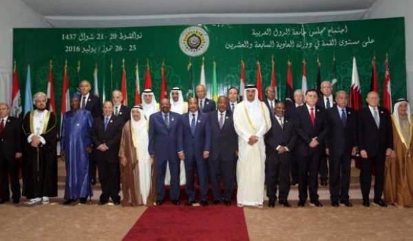 Un sommet sans chefs d'Etats.