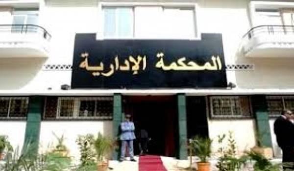 Le tribunal annule le rachat du groupe El Khabar par Ness Prod
