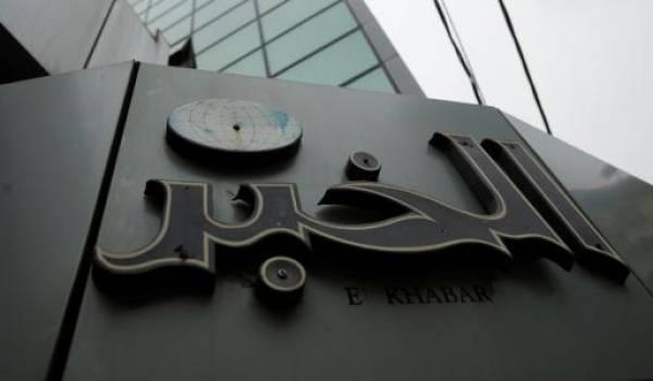 Le groupe El Khabar se conformera à la décision du tribunal administratif