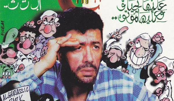 La couverture de la dernière oeuvre de Lounès Matoub.