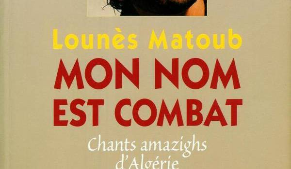 La couverture de l'ouvrage consacré par Yalla Seddiki à Lounès Matoub.