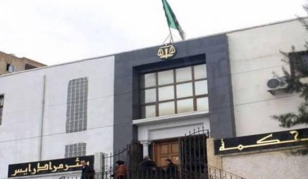 Tribunal de Bir Mourad Raïs