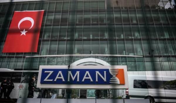 Le quotidien Zaman cible du pouvoir turc. Photo AFP
