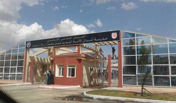 L'Ecole des cadets de la nation à Tiaret
