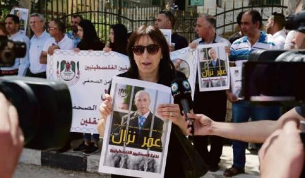 Rassemblement de soutien au journaliste incarcéré en Israël.