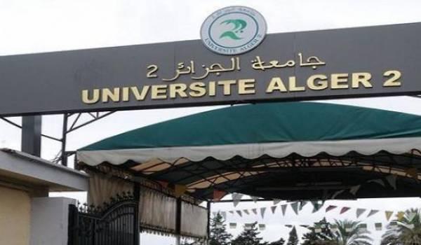 L'Université d'Alger a été éclaboussé par de nombreux scandales de fraudes.