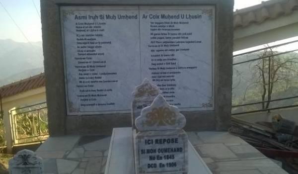 La tombe de Si Mohand Ou Mhand à Asqif n Tmana. En arrière plan, on voit la chaîne du Djurdjura barer l'horizon.