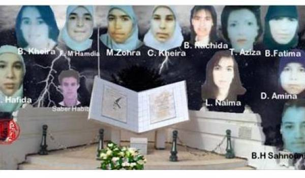 Les enseignantes Dich Amina, Tounsi Aziza, Boudaoud Kheïra, Bouteraâ Rachida, Mehdane Zohra, Bouhend Fatima, Fliou M'hamdia, Louhab Naïma, Lenfad Hafida, Cherrid Kheïra et Bouali Hanafi Sahnounia ont été lâchement assassinées par un groupe terroriste près