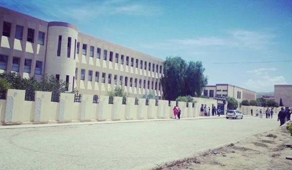 Le lycée  Maâmir-Belkacem