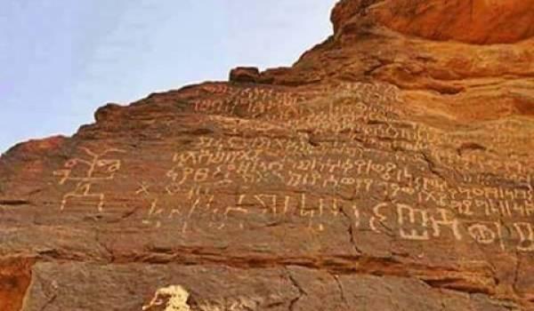 L'un des immenses héritages est cette langue écrite sur la pierre comme un témoin immarcescible