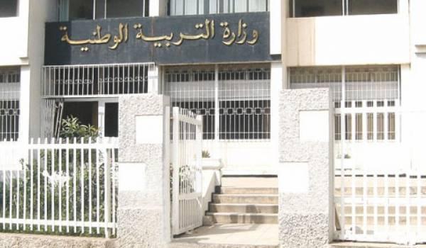 Le ministère de l'Education n'a pas montré une ferme volonté d'enseigner tamazight.