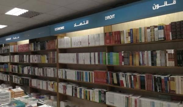 Le réseau de librairies est réduit en peau de chagrin.