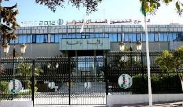 L'assemblée de la wilaya de Batna.