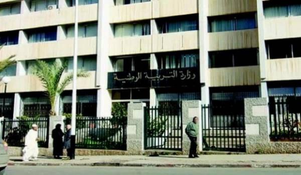 Le ministère de l'Education.