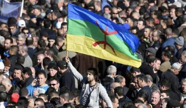 Appel au peuple amazigh à manifester à Marrakech le samedi
