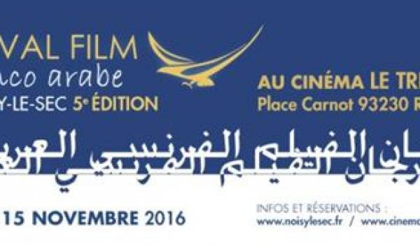 5e festival du film franco-arabe de Noisy-le-Sec du 4 au 15 novembre