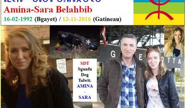 Une angélique jeune Kabyle de 24 ans vient de quitter la vie près de l'Ange-Gardien à Gatineau (Canada)