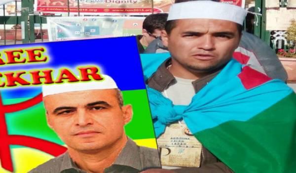 Kameleddine Fekhar et ses compagnons Mozabites sont arrêtés depuis 16 mois.