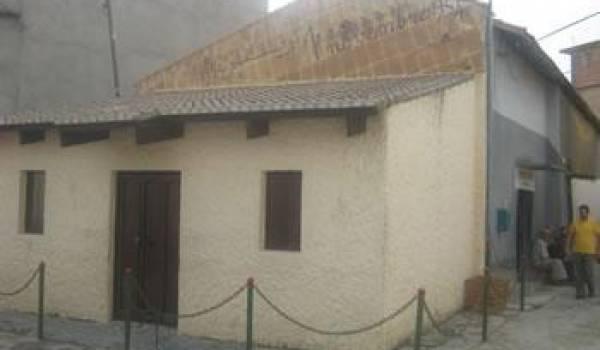 La maison où fut tirée la déclaration du 1er novembre 1954.
