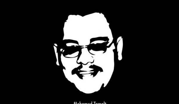 Mohamed Tamalt, décédé le 11 décembre 2016.
