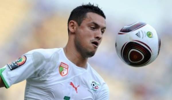Karim Ziani.