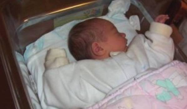 La maternité Meriem-Bouatoura de Batna