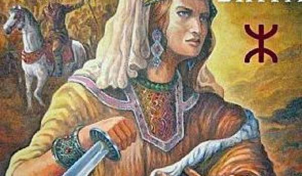 Dihya ou Kahina pour les conquérants arabo-musulmans, a préféré mourir au combat que de se rendre à l'ennemi.