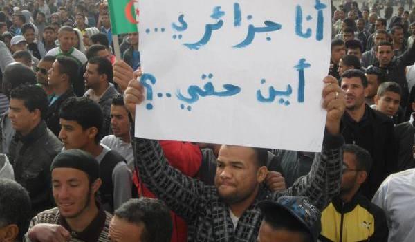 Manifestation pacifique de chômeurs à Ouargla.