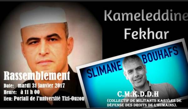 Un rassemblement à Tizi-Ouzou pour la libération des détenus d'opinion en Algérie