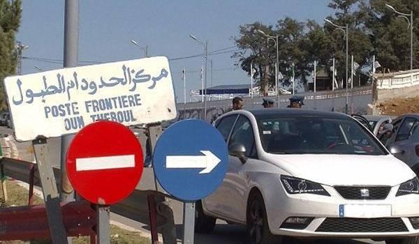Le poste frontière d'Oum Tboul.
