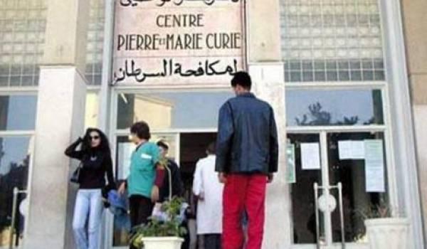 Le Centre Pierre et Marie Curie à Alger.