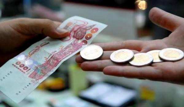 La valeur du dinar a dégringolé.