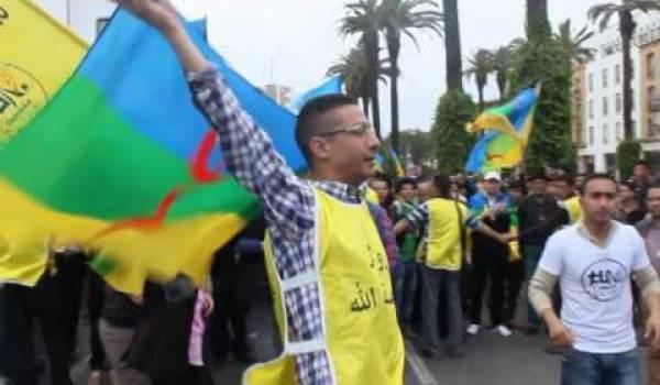 L'Assemblée Mondiale Amazighe-Maroc pour l'autonomie des régions