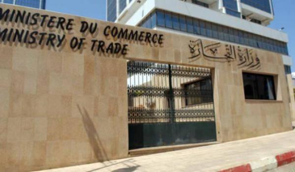 Le ministère du Commerce a fort à faire avec le commerce sans factures.
