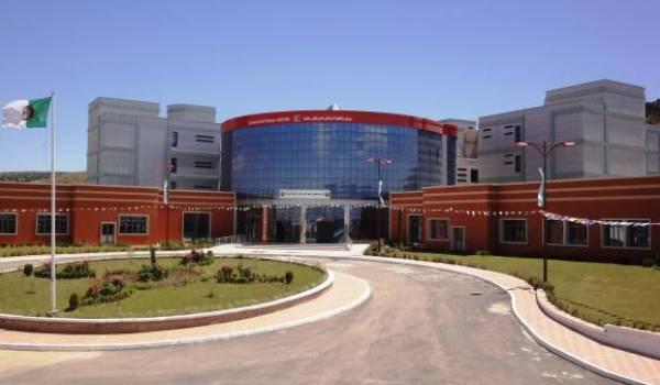 L'Etablissement public de la santé de proximité (EPSP) de la wilaya de Batna