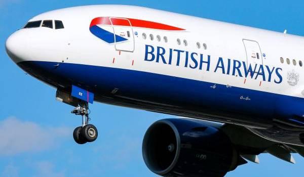 British Airways humilie les Algériens et indemnise les Occidentaux...pour une souris!