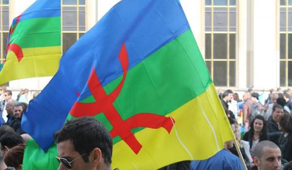 Le drapeau de l'identité amazigh n'est pas reconnu par les autorités de Tamazgha.